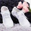 Белая женская спортивная обувь Sethe - Обувь